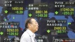 قیمت سهام در توکیو کاهش یافت