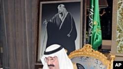 شاہ عبداللہ کا تنخواہوں میں اضافے اور اصلاحات کا اعلان