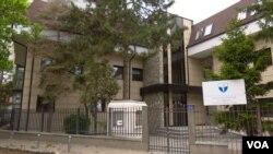 Zgrada ustavnog suda u Prištini (Foto: VOA)