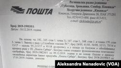 Rešenje o privremenom udaljavanju sa rada koje su dobili radnici JP Pošta Srbije, Foto: VOA