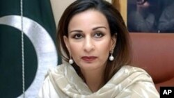 شیربانو رحمان، سفیر پاکستان در امریکا
