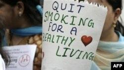 ВОЗ отмечает снижение потребления табака в мире