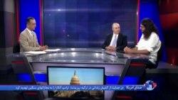 گفتگوی صدای آمریکا با فرهاد ثابتان و آرش عزیزی درباره فشار بر بهائیان در ایران