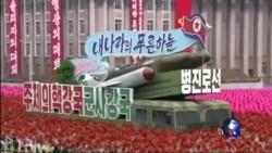 朝鲜七大闭幕,金正恩政权进一步巩固