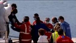 2015-04-19 美國之音視頻新聞:偷渡歐洲船沉沒數百人或已喪生