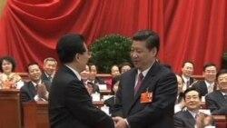 中国两会闭幕特别报道
