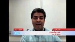 گزارش خبرنگار بخش فارسی صدای آمریکا از سقوط جنگنده روسی در سوریه