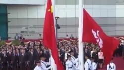 حمايت ايالات متحده از خواست های مردم هنگ کنگ
