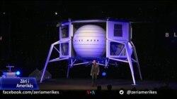 Jeff Bezos, gati për fluturimin e parë në hapësirë