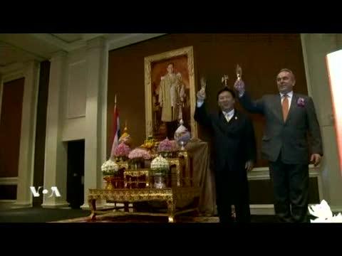 คณะผู้แทนทั่วโลกร่วมถวายพระพรพระบาทสมเด็จพระเจ้าอยู่หัว