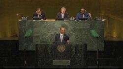 Discurso de Obama ante la ONU