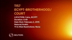 EGYPT BROTHERHOODCOURT VIDEO