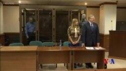 俄羅斯法院拒絕前美國海軍陸戰隊員惠蘭保釋