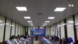 کنفرانس نقش رسانه ها در مبارزه بامواد مخدر در مزارشریف