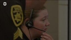Помощь за минуты: как работает служба 911