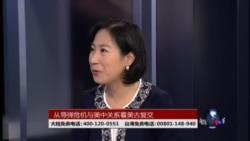 VOA卫视(2014年12月21日 第二小时节目)