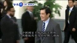 VOA國際60秒(粵語): 2015年11月4日