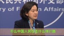 中国发言人回应英国六四解密档案