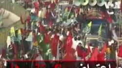 اعتراض پاکستانی ها به تصمیم هند در مورد کشمیر