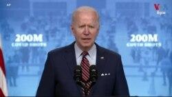 បទសន្ទនា VOA៖ ប្រធានាធិបតីអាមេរិក Joe Biden ថ្លែងសន្ទរកថាដំបូងទៅកាន់សភាទាំងពីរថ្នាក់