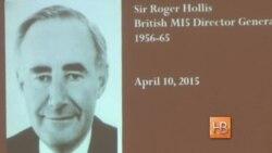 Роджер Холлис и тайны британской контрразведки