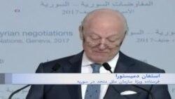 فرستاده ویژه سازمان ملل: در حال حاضر چشم انداز توافق صلح وجود ندارد