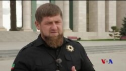 美國對車臣強人卡德羅夫等5人金融制裁 (粵語)
