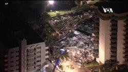 邁阿密附近一座海濱大樓倒塌至少1死99人失踪