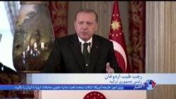 انتقاد شدید اردوغان از کشورهای غربی؛ شما با ما نیستید