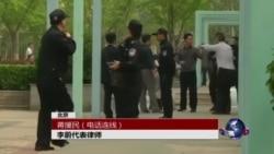 VOA连线:新公民运动成员丁家喜,李蔚被判2到3年半徒刑