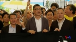 美國CECC兩領導人批香港判決佔中九子 (粵語)