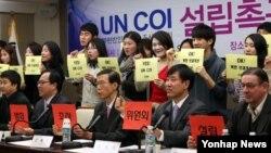 지난 8일 서울 중구 프레스센터에서 ICNK(북한반인도범죄철폐국제연대) 회원들이 UN 북한 반인도범죄 조사위원회 설립을 촉구하고 있다. 앞줄 왼쪽이 강철환 북한민주화운동본부 대표.