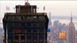 Цены на недвижимость: Нью-Йорк бьет рекорды