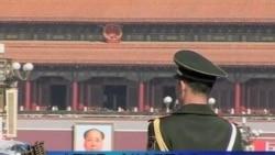 中国还是一个共产党国家吗?(2)