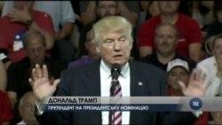 Розумнішати та бути жорсткішими - порада США від Трампа після теракту у Стамбулі. Відео