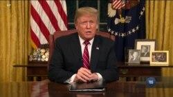 Дональд Трамп назвав ситуацію на південному кордоні країни гуманітарною кризою. Відео