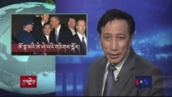 Kunleng News Apr 30, 2014