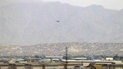 نمای فرودگاه کابل، محل کشته شدن سربازان نیروهای بین الملل روز چهارشنبه ۲۷ آوریل ۲۰۱۱