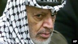 Tim ilmuwan Perancis menyimpulkan bahwa pemimpin Palestina Yasser Arafat meninggal bukan akibat diracun (foto: dok).