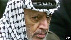 Cố lãnh đạo Palestine Yasser Arafat