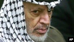 Kiongozi wa zamani wa Palestina hayati Yasser Arafat.