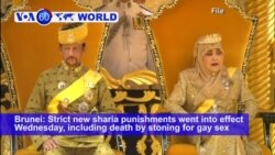 VOA60 World PM - Brunei: Strict new sharia punishments went into effect Wednesday
