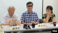 陳光誠拜訪台灣民間司法改革基金會(美國之音張永泰拍攝)