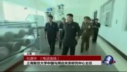 VOA连线:建党纪念日仍未露面,金正恩疑团何解?