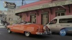 Як кубинський уряд намагається підтримати економіку країни. Відео