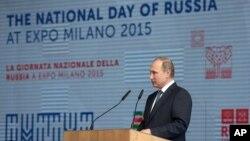 Владимир Путин в Милане на Всемирной выставке «ЭКСПО-2015»