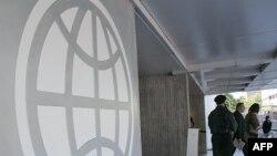 워싱턴 D.C.에 있는 세계은행 입구