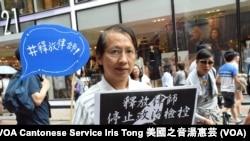 中國維權律師關注組執委杜耀明表示,特別關注目前仍然被中國當局刑事拘留的十多位維權律師的狀況