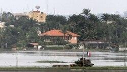 نيروهای هوادار اوتارا اقامتگاه رييس جمهوری پيشين ساحل عاج را مورد حمله قرار دادند