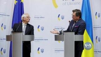 Жозеп Боррель розпочав свій перший офіційний візит до України. Відео